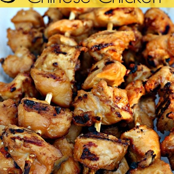 Grilled Chicken Kabobs Recipe — Dishmaps