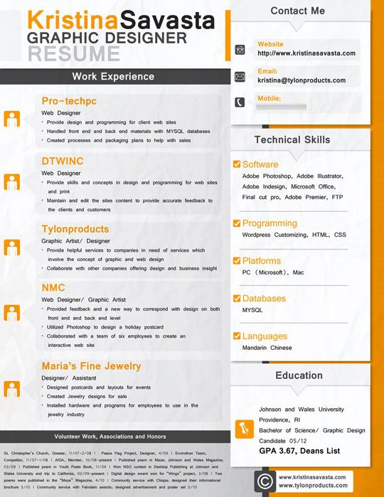 Funny resumes examples