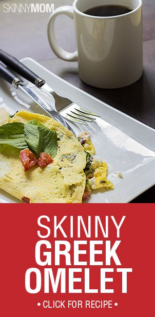 Skinny Greek Omelet | Recipe