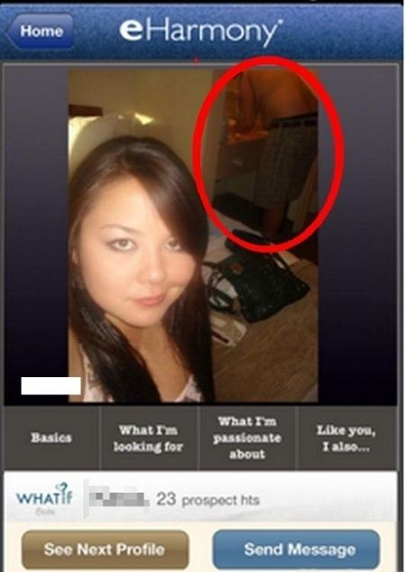 Princess MoMo » Guest Submission – Online Dating Fails