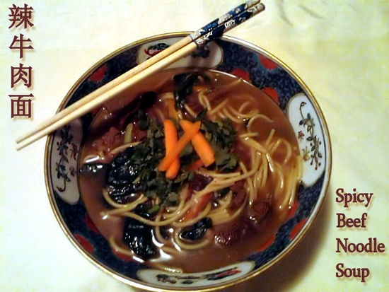 Beijing-Style Spicy Beef Noodle Soup with Spinach | Recipe
