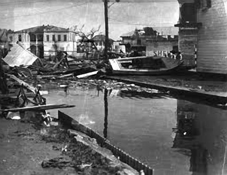 Hurricane Hattie Destruction 1961 | Belize Vintage Photos | Pinterest Hurricane