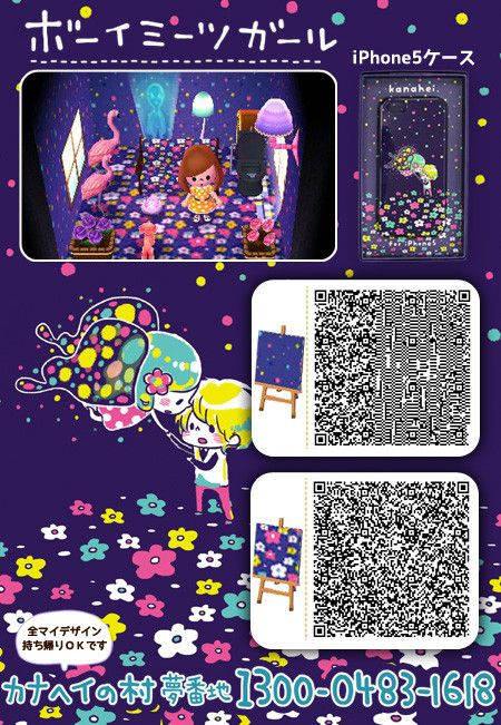 New leaf qr codes animal crossing new leaf pinterest for Floor qr codes new leaf