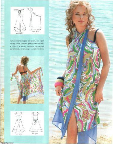 Сшить простое пляжное платье