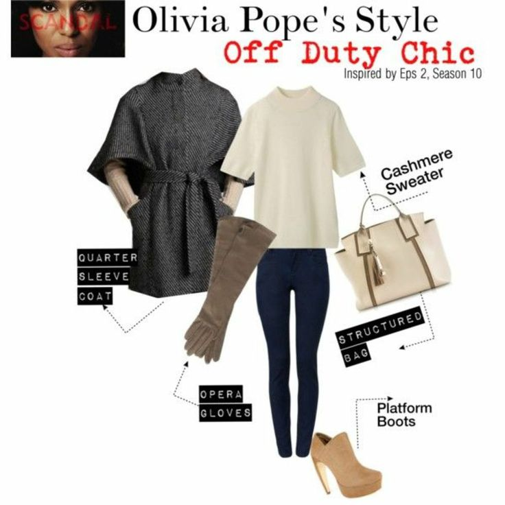 Olivia pope inspired looks style pinterest