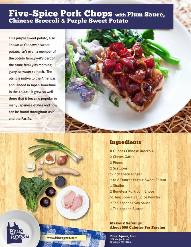 Five-Spice Pork Chops with Plum Sauce, Chinese Broccoli & Purple Swee ...