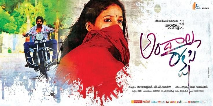 Andala Rakshasi Movie Pics Images