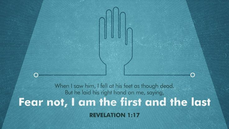 Image result for Revelation 1:17