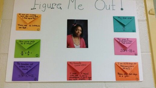 Figure me out math activity for my students to get to know me math