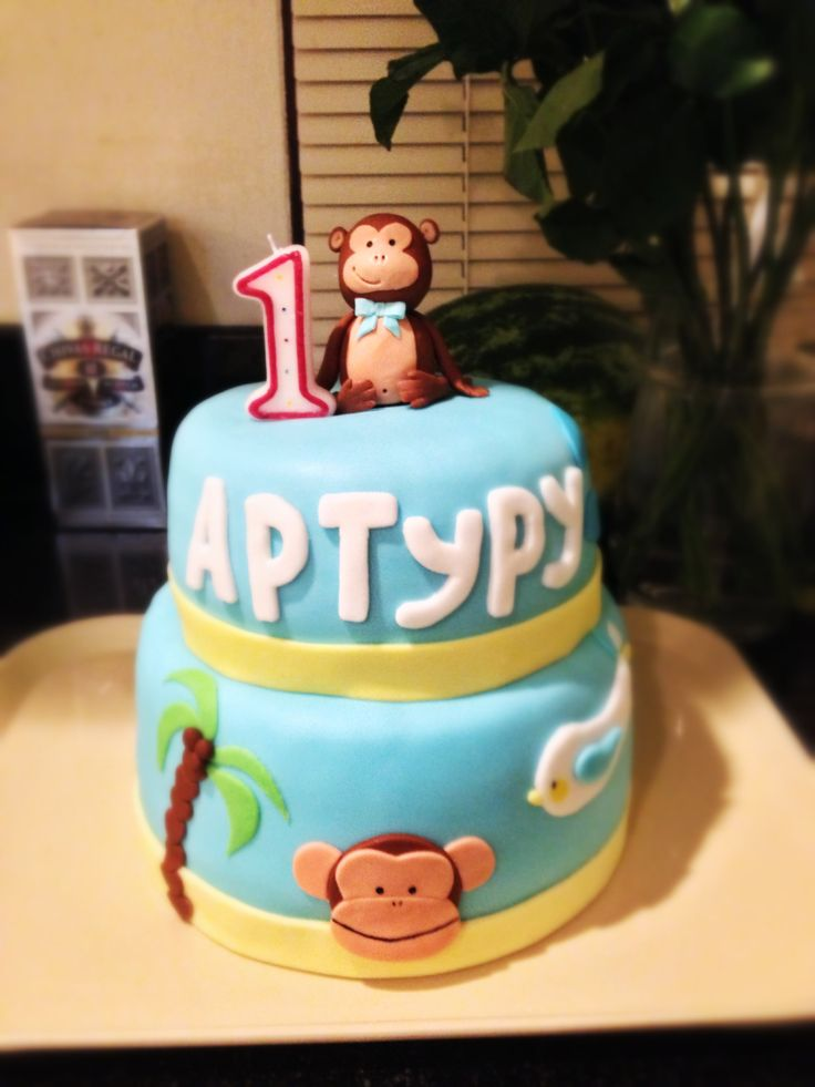 Images Of Birthday Cake For Son : Birthday Cake For My Son ~ Image Inspiration of Cake and ...
