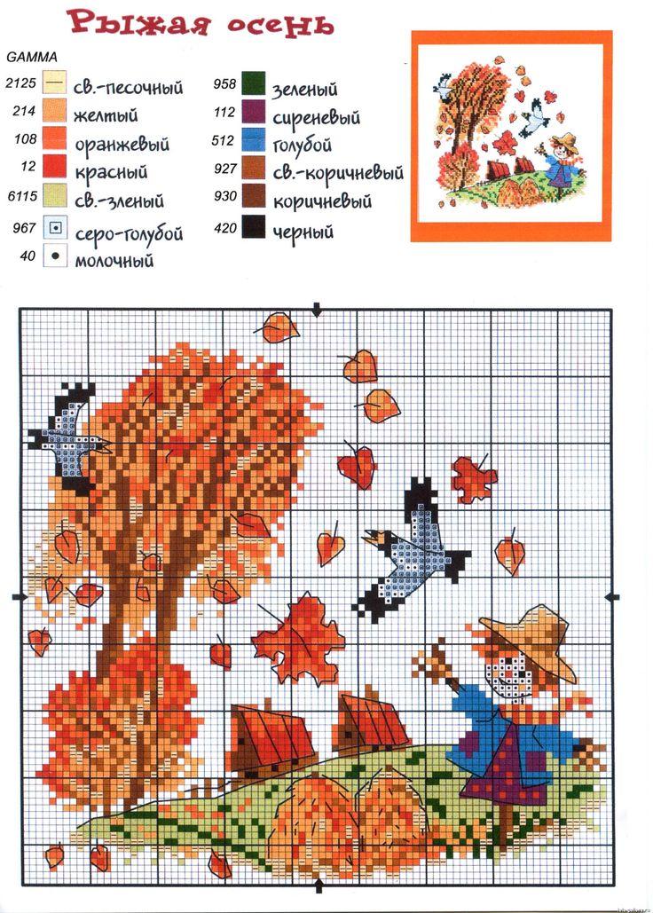 Схема для вышивки осень