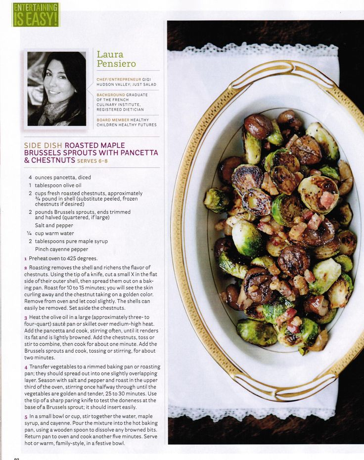 Roasted Maple Brussel Sprouts with Pancetta and Chestnuts