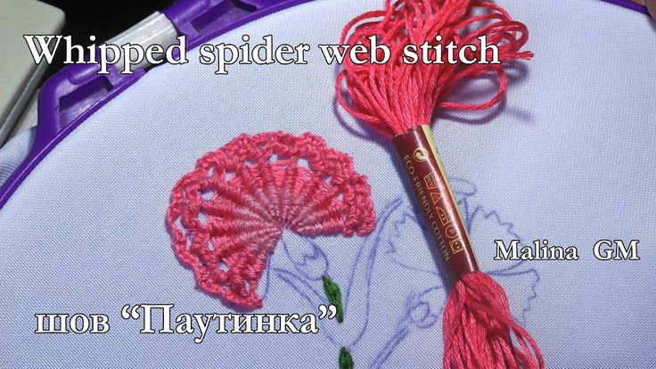 Бразильская вышивка для начинающих. Мастер-класс