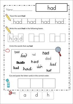 Paste Words) sight for Cut (Grade grade  Worksheets worksheets 1 Sight word  and Words 1