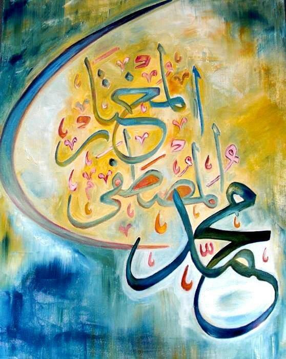 ... uk spoken arabic and modern standard arabic classes in central london