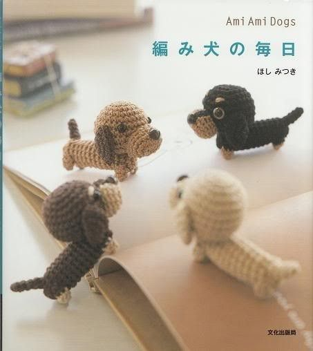 Ami Ami Dogs Vol.1 - Mitsuki Hoshi - Japanese Crochet ...