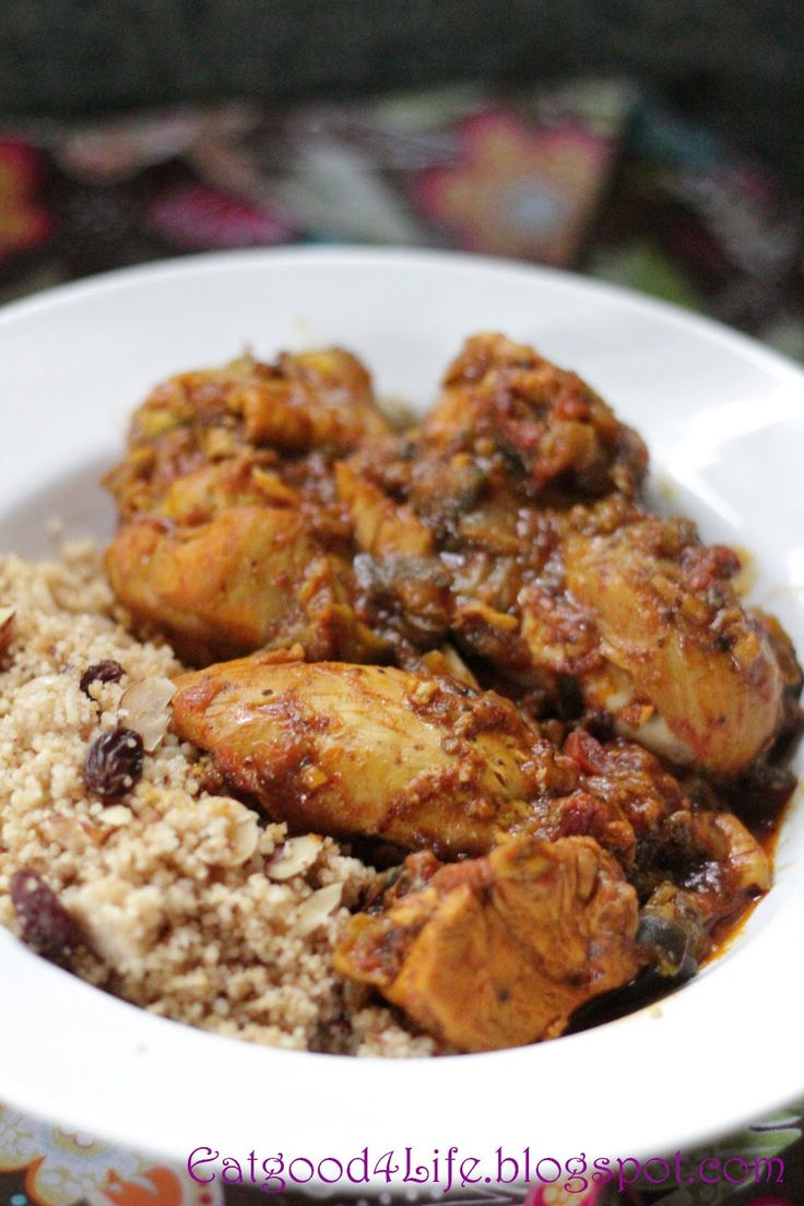 Moroccan Chicken With Eggplant, Tomatoes, And Almonds Recipe ...