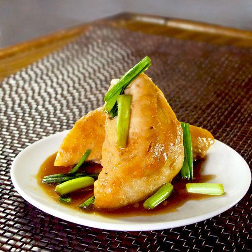 Chicken Teriyaki - Pickled Plum