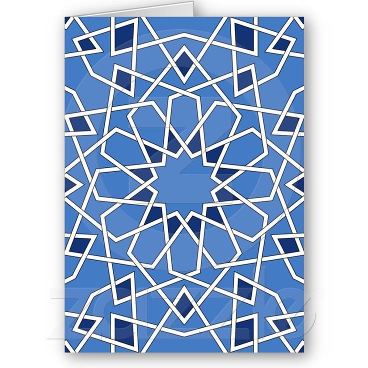 Moorish Pattern Islamic Patterns For Modern And