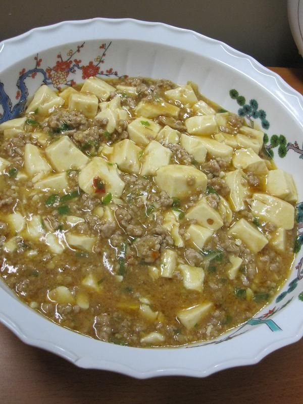 Mapo Tofu | Recipes I must try-Main Dishes | Pinterest