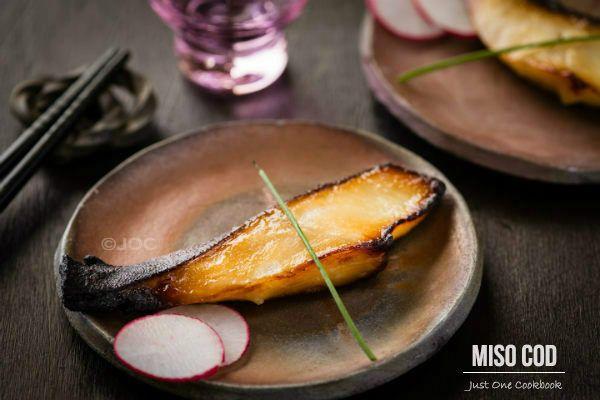 Miso Cod (Black Cod with Miso) 西京焼き   Easy Japanese Recipes at ...