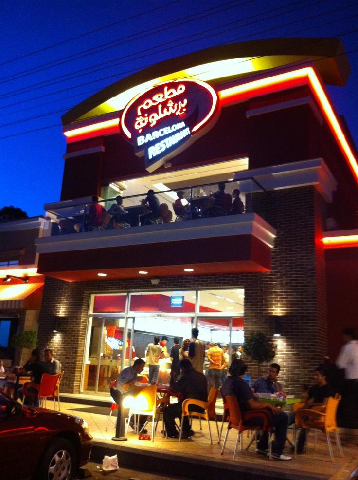 cheap fast food restaurants