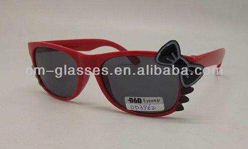 الشمسية للبنوتة حصــــــــريموسوعة نظارات شمسية, هدية مني ليكىنظرات شمسية كوووووووووووووووولنظارات