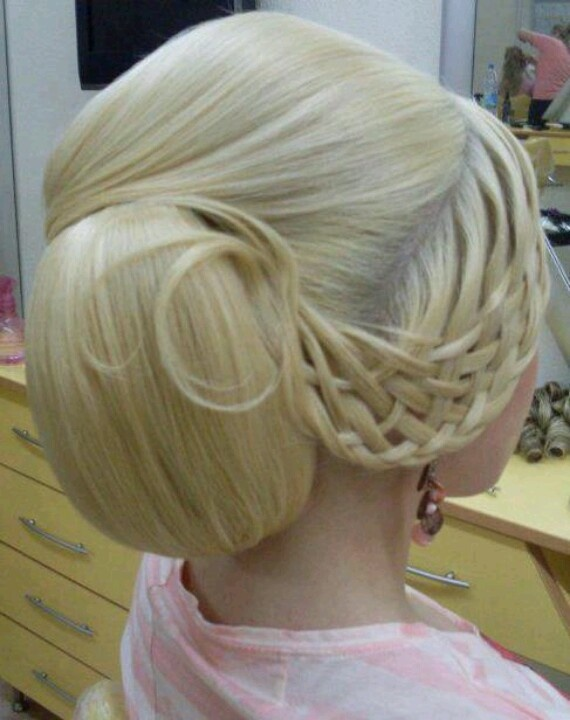 How To Make A Basket Weave Hairstyle : Basket weave braid with updo hair strands