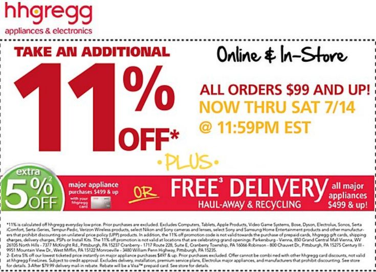 Hhgregg coupon code