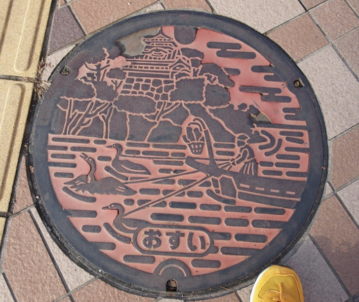 Inuyama Japan  city pictures gallery : Inuyama, Japan | Like Manhole | Pinterest