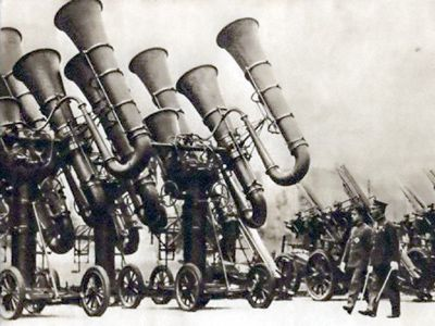 Way cool! Japanese war tuba!!!!! Actually used to listen for the sounds of incoming planes, but throw a moutpiece on it and blow!!!!!