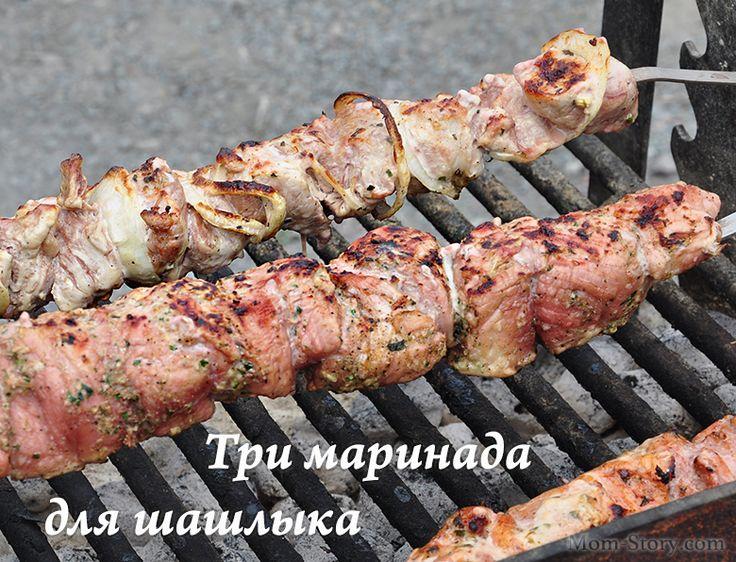 Шашлык из свинины маринад с уксусом самый вкусный пошагово