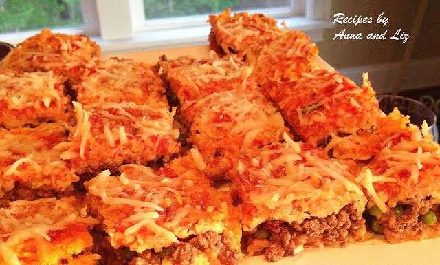 Rice Ball Casserole Stuffed with Meat and Peas
