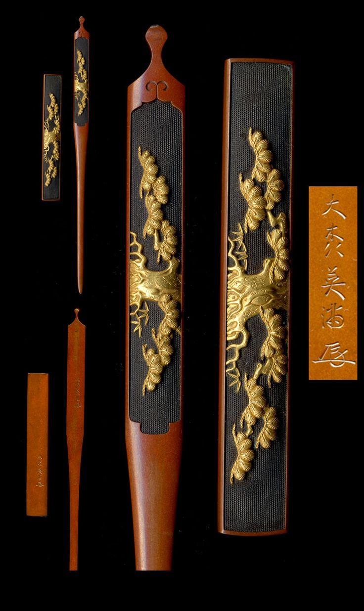 Ōmori Terumitsu 大森英満, circa 1800