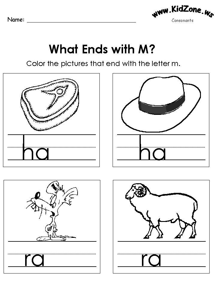 Beginning Ending Sounds Worksheets Kindergarten kindergarten – Ending Sounds Worksheets Kindergarten