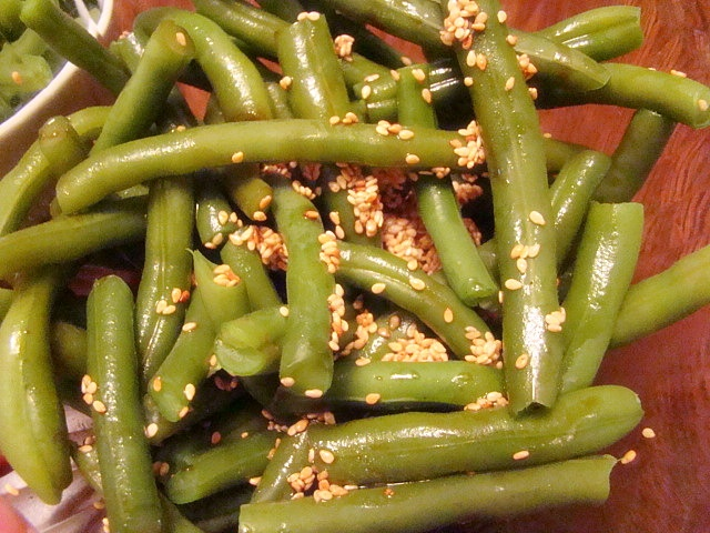 Sesame Green Bean Salad | Food! | Pinterest