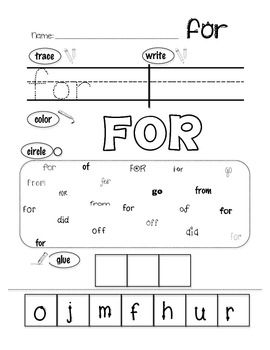 Kindergarten  word Sight sight see Words for worksheet