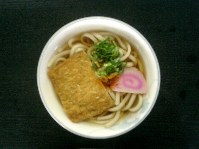 Kitsune Udon | noodles | Pinterest