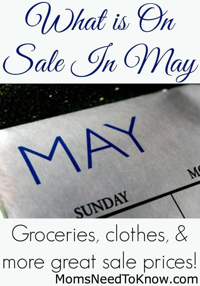 memorial day sale great lakes crossing