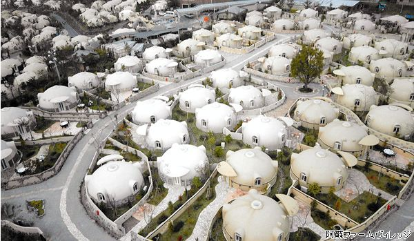 Dome Homes In Japan Houses And Homes Pinterest