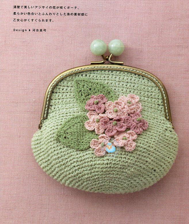 Crochet Coin Purse crochet Pinterest