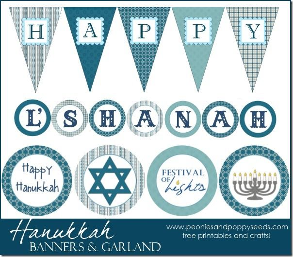 jewish new year email cards free