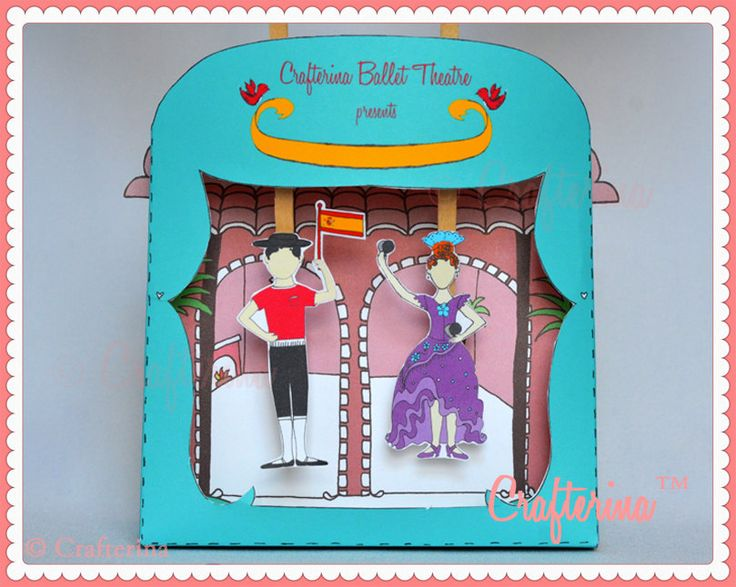 Printable Puppet Theater