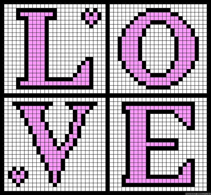Сложные рисунки по клеточкам про любовь