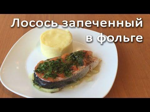 Диетическая щука рецепт