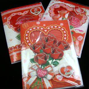 valentine cards spanish