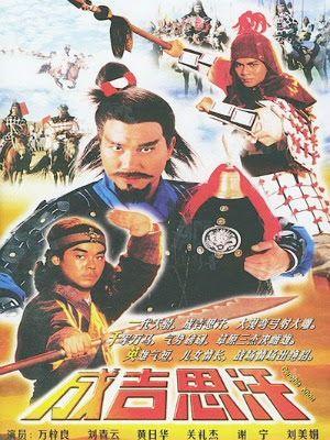 Phim Thành Cát Tư Hãn (1987)