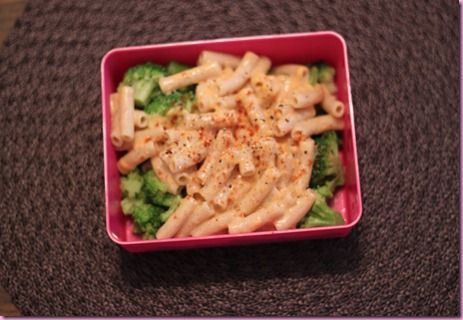 mac n cheese | healthy foodie | Pinterest