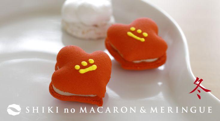 Winter Macaron 冬は椿・柚子風味のマカロン   Malebranche