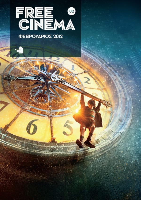 FreeCinema | The Magazine |  Hugo Cover | by @comebackstudio by The Comeback , via Behance